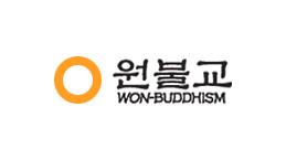 협력업체원불교