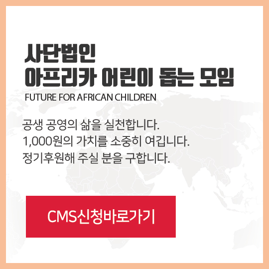 CMS신청바로가기